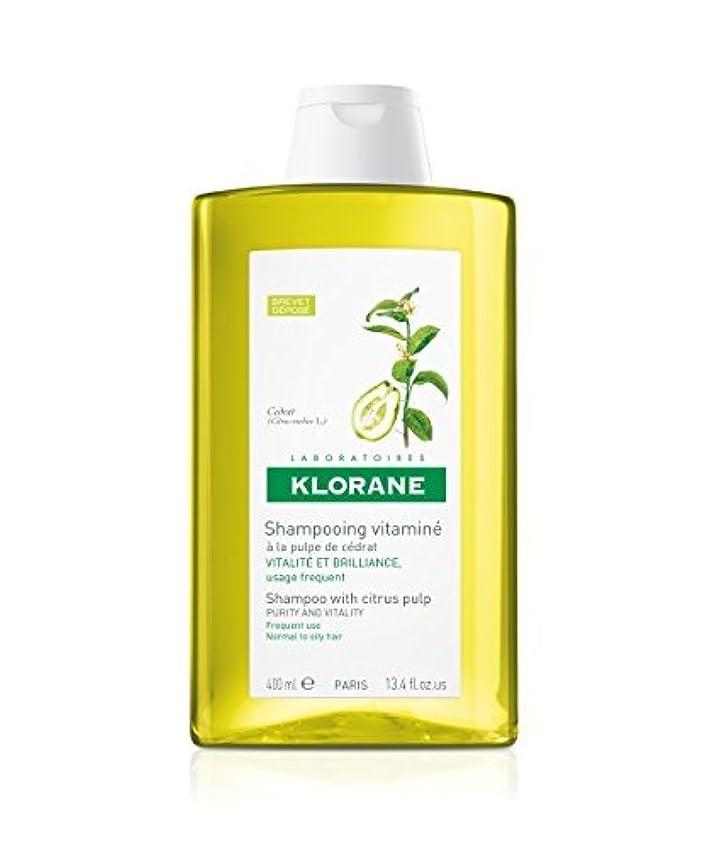 高尚なウェイド激怒Shampoo with Citrus Pulp, 13.4 oz by Klorane [並行輸入品]