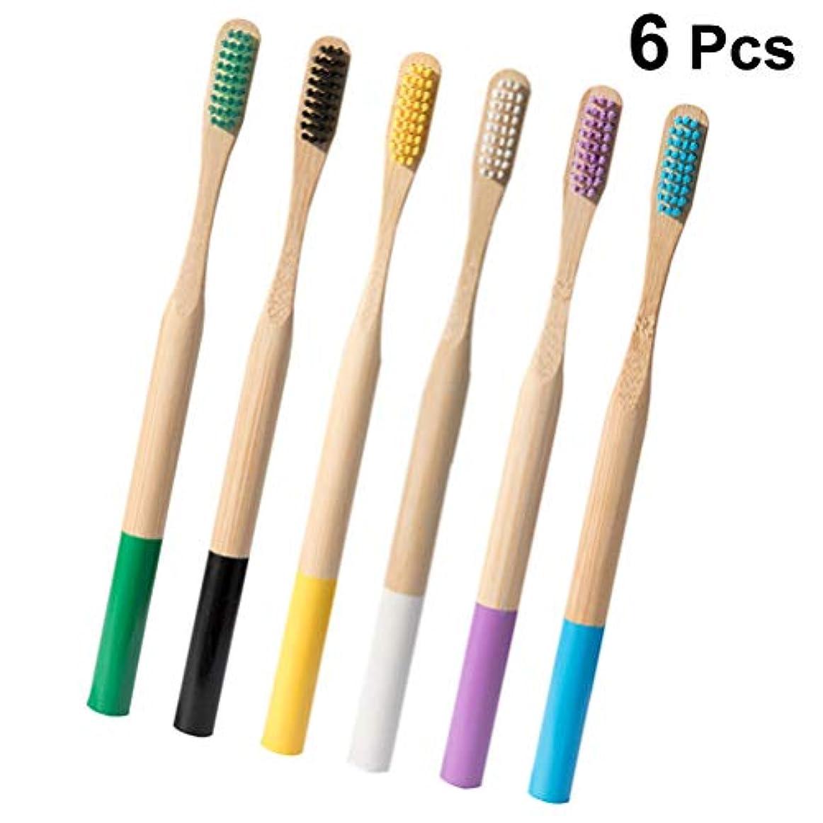 岩対角線ポイントSUPVOX 竹歯ブラシ自然環境にやさしい旅行屋外使用のための柔らかい毛の歯ブラシ6pcs