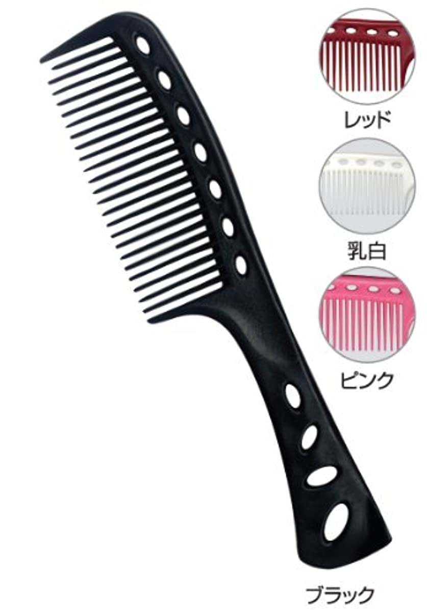仲間、同僚愛撫曲Y.S. PARK Professional ワイエスパーク プロフェッショナル / コーム CL601 ピンク