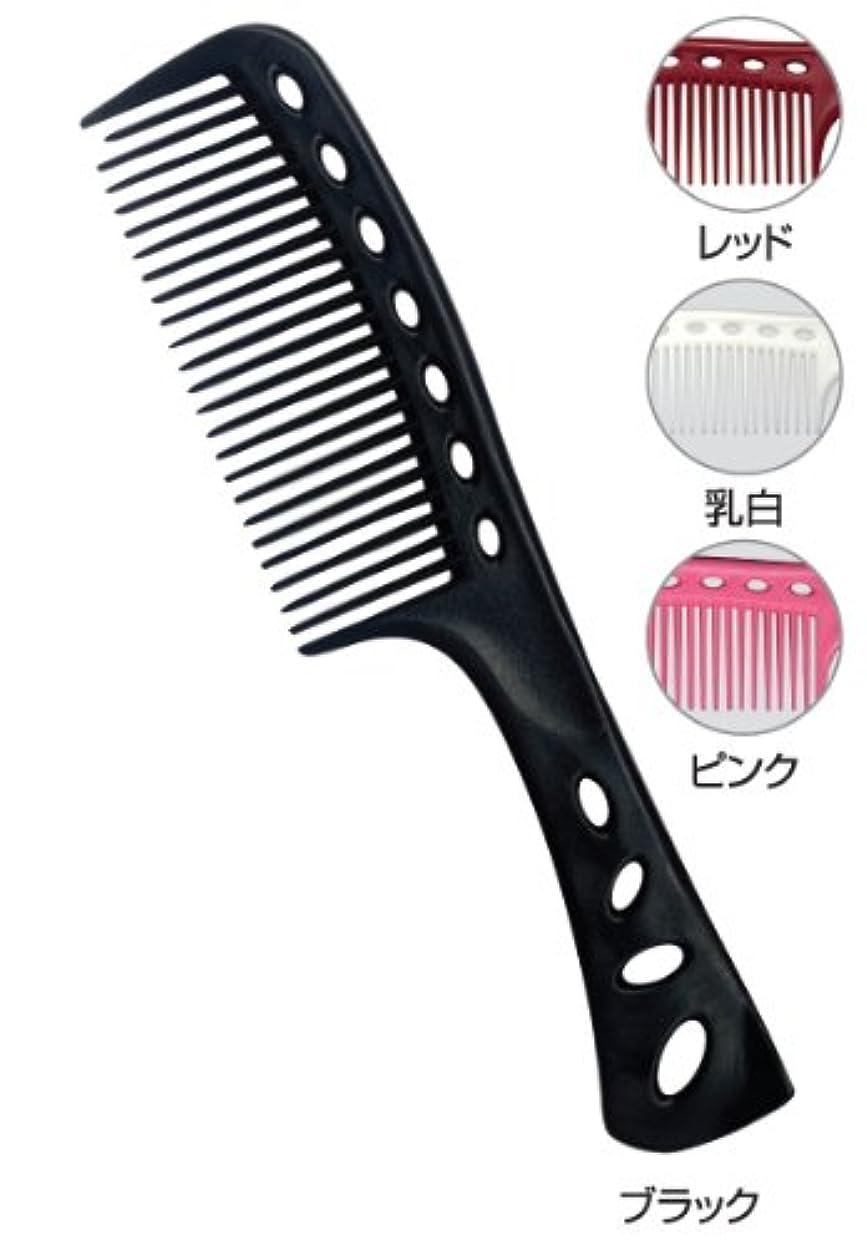 湿気の多い曖昧なスロットY.S. PARK Professional ワイエスパーク プロフェッショナル / コーム CL601 ピンク