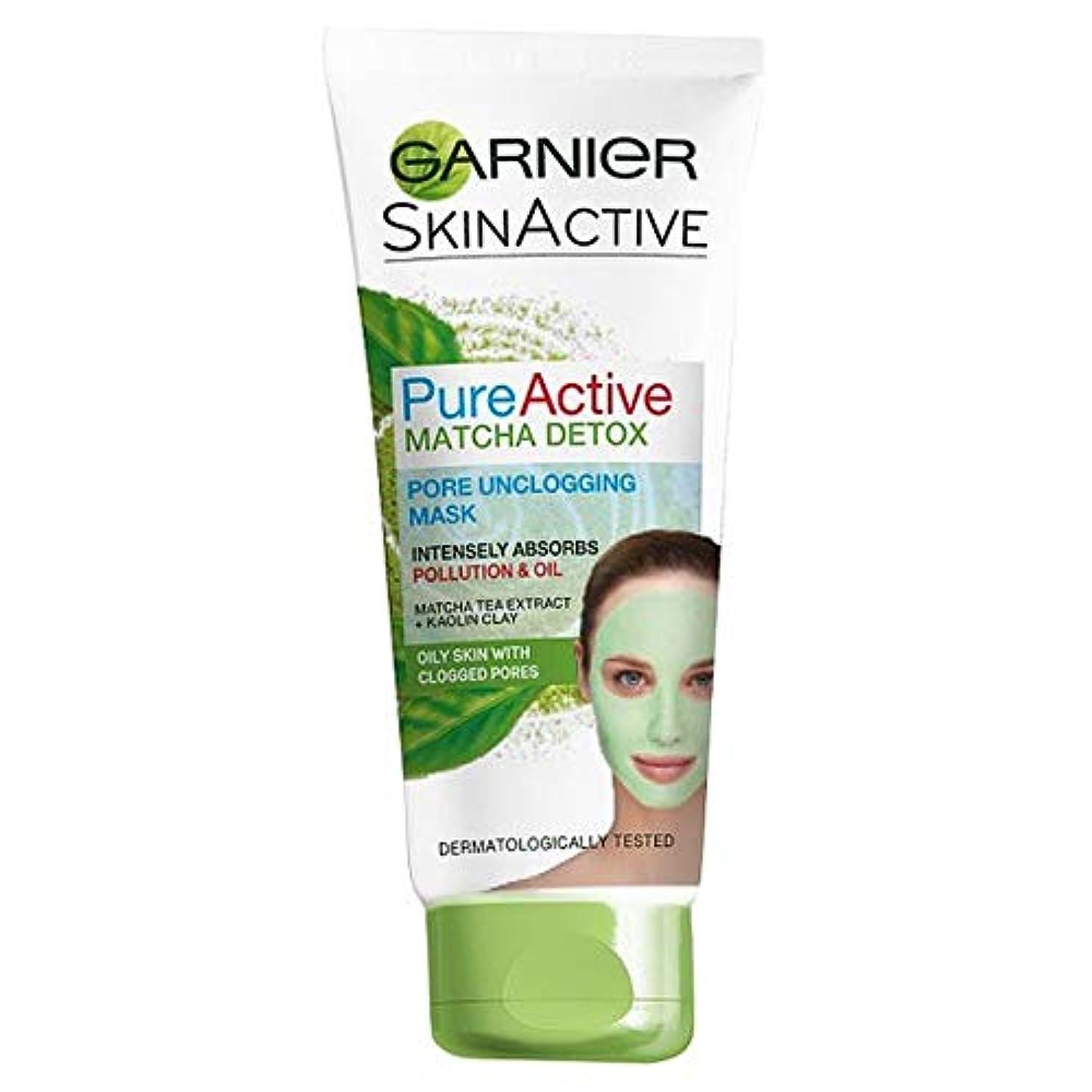 食用操作可能ネブ[Garnier] 純粋な活性抹茶フェイスマスク100ミリリットル - Pure Active Matcha Face Mask 100Ml [並行輸入品]