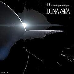 宇宙の詩 〜Higher and Higher〜♪LUNA SEAのCDジャケット