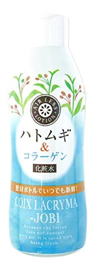 欠席排除するかけがえのないハトムギ&コラーゲン 化粧水
