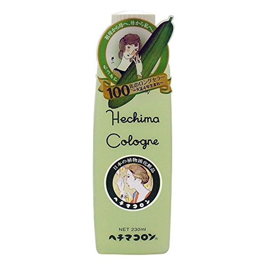 ヘチマコロン 化粧水230ml