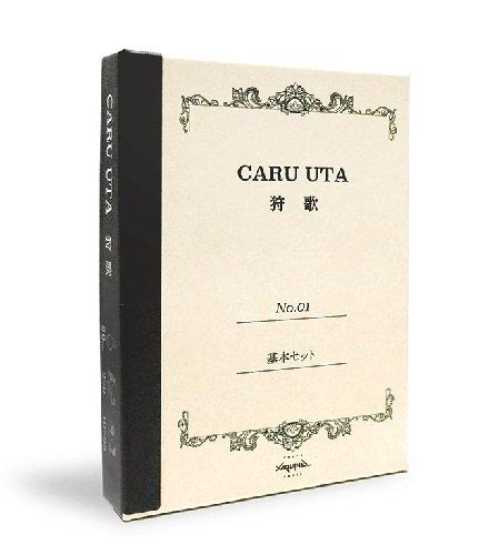 狩歌 CARU UTA 基本セット -