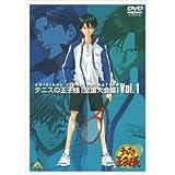 テニスの王子様 全国大会篇のアニメ画像