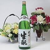 大七酒造 大七 生もと 本醸造 1800ml(福島)l