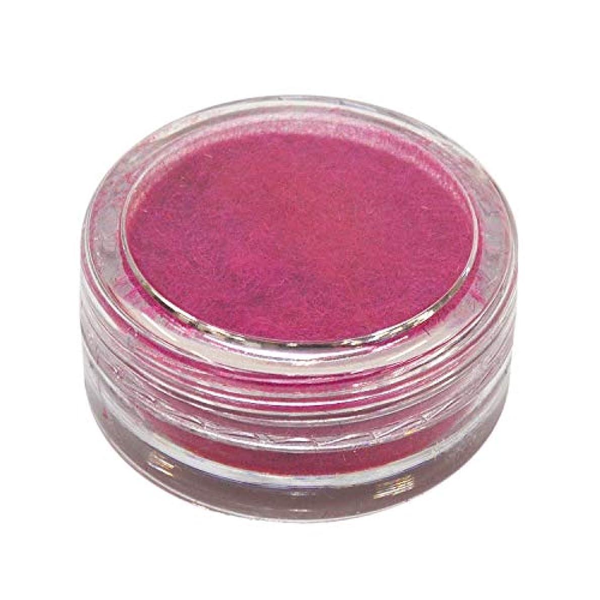 白内障うんざり単にネルパラ ベルベットパウダー #3 ローズピンク