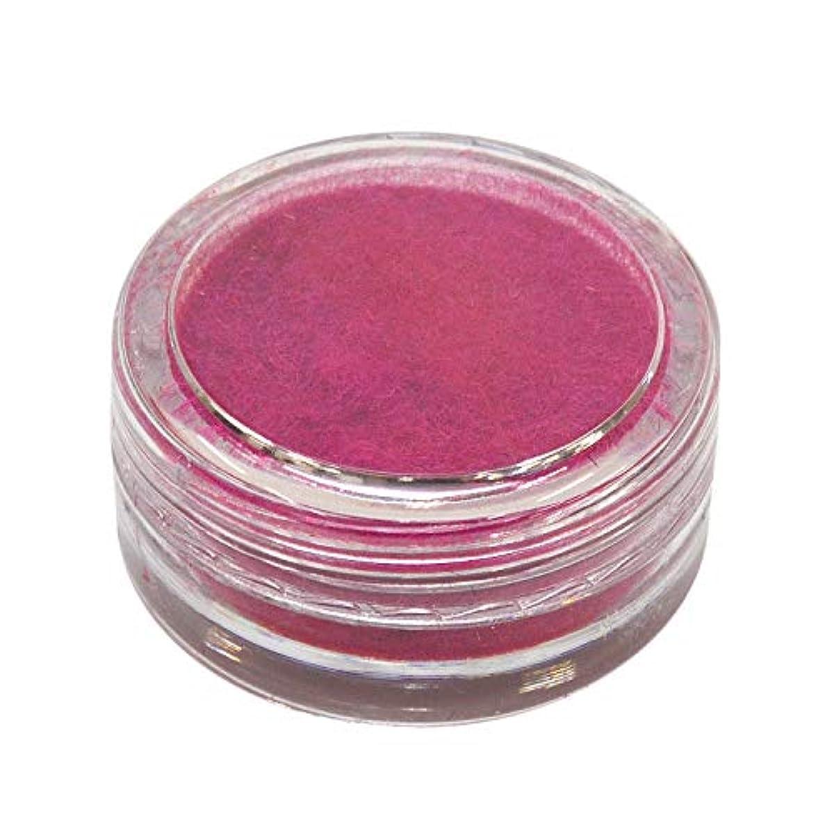 シンポジウムそんなにオーストラリアネルパラ ベルベットパウダー #3 ローズピンク