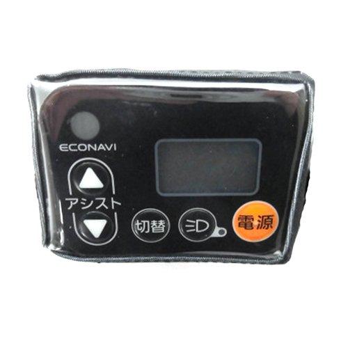 [해외]헤론 오사카 (SAGISAKA) 전기 스위치 커버 파나소닉 용 BK 72872 72872/Sagisaka (SAGISAKA) electric switch cover For Panasonic BK 72872 72872