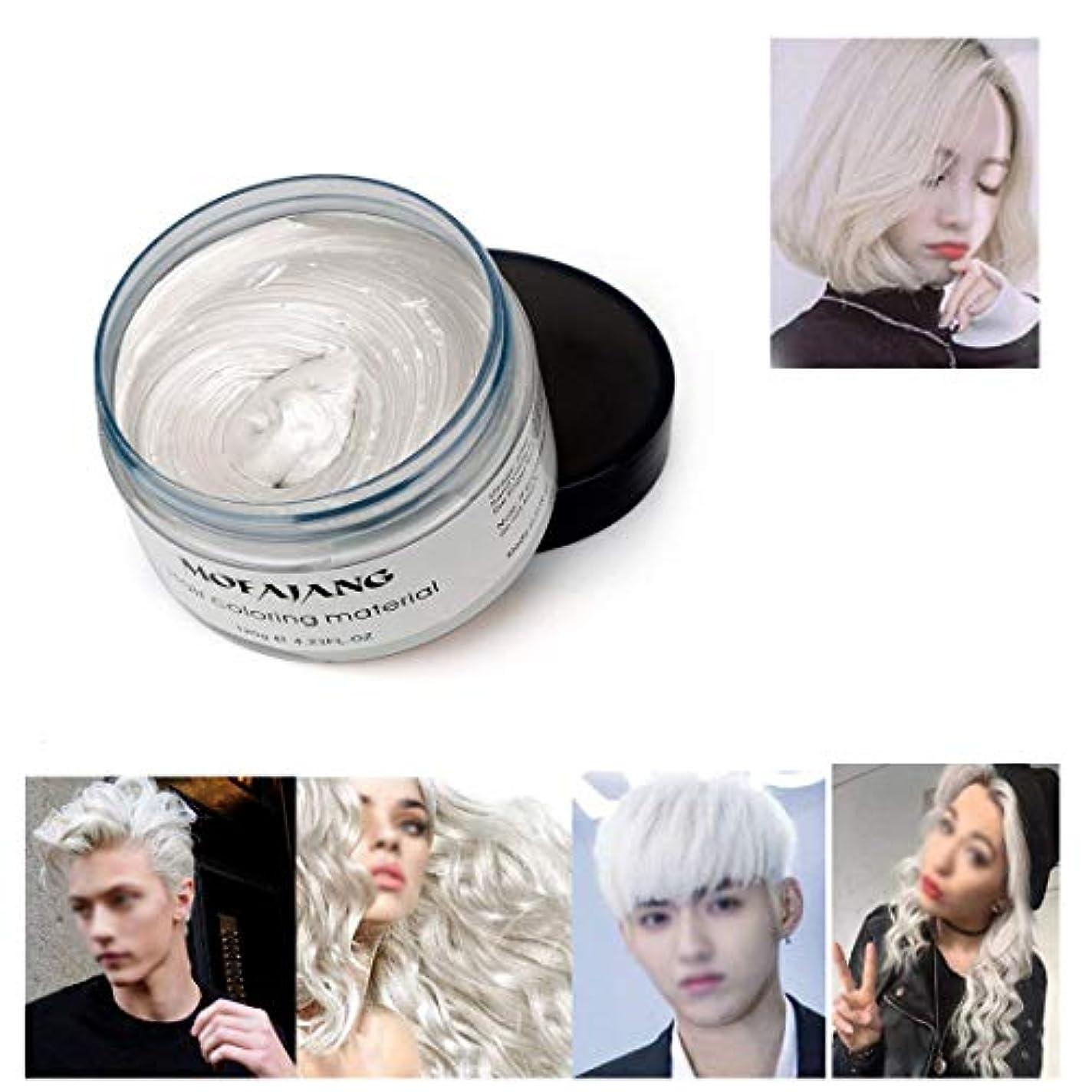 発音みぞれひねり髪色ワックス,一度だけ一時的に自然色染料ヘアワックスをモデリング,パーティーのための自然なマット髪型。コスプレ、仮装、ナイトクラブ、ハロウィーン (ホワイト)