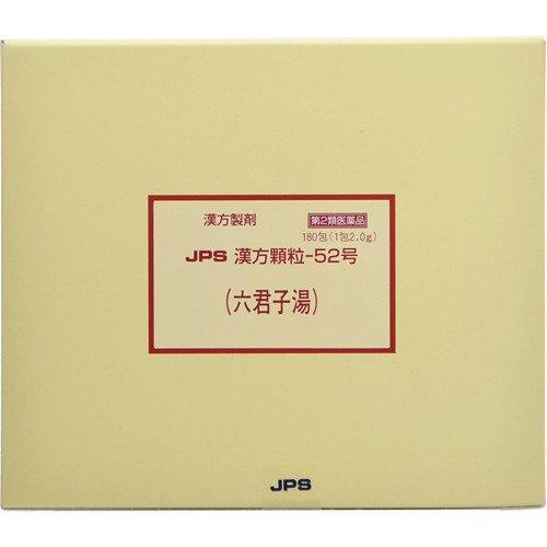 (医薬品画像)JPS漢方顆粒−52号
