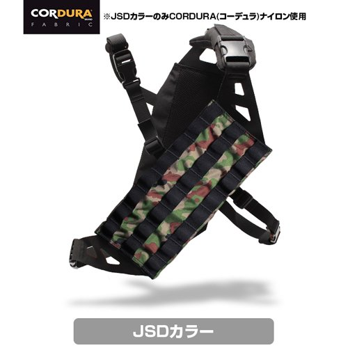 バンダリア ライトウェイト(JSD/自衛隊)