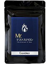 男性用サプリメント Mr.テストステロン トンカットアリ100倍濃縮エキス・亜鉛・ガラナ 30粒約30日分