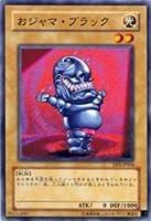 遊戯王カード おジャマ・ブラック DP2-JP004N_WK