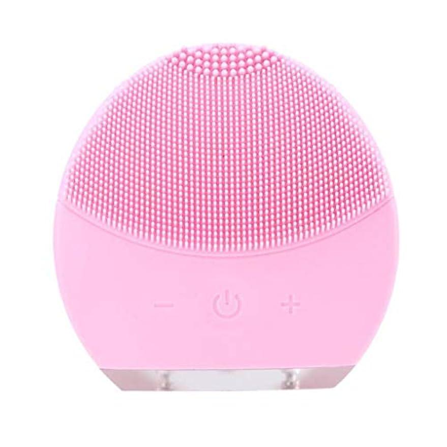 足首ガジュマルシングル超音波振動美容機器洗浄器、皮膚の毛穴を最小限に抑えるマイクロダーマブレーション毛穴、USB 充電と防水,Pink