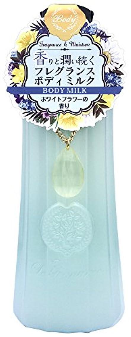 叙情的な健康的チケットル グラナチュレ ボディミルク ホワイトフラワーの香り 180ml