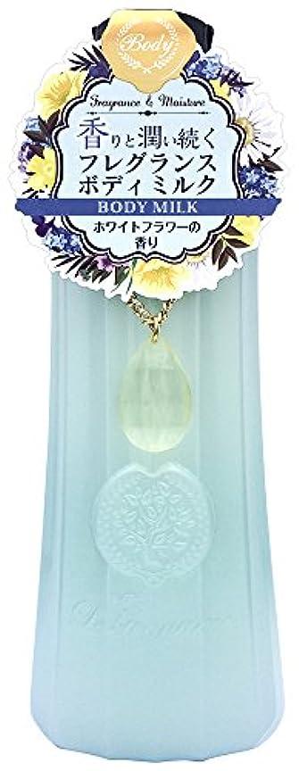 ホイスト届けるマーティンルーサーキングジュニアル グラナチュレ ボディミルク ホワイトフラワーの香り 180ml