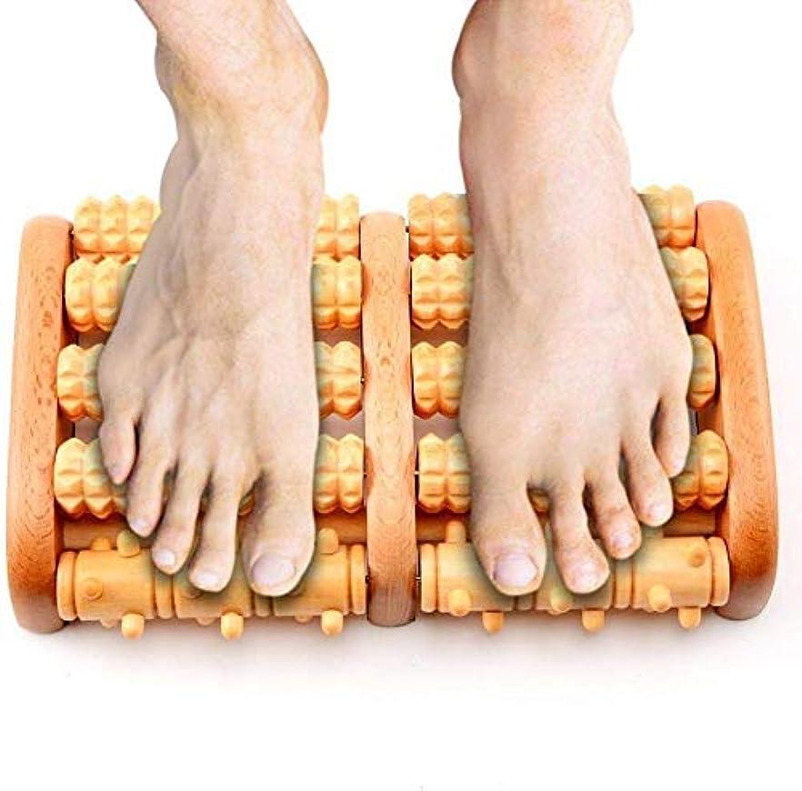 海洋のすすり泣き瞑想デュアルフットマッサージャーローラー、足底筋膜炎の痛みを軽減するための木製フットマッサージャー,AAA