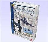 U.C.アームズギャラリーVOL.3(BOX)