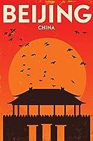 北京中国レトロ旅行アートプリントポスター12x 18 36x24 inches