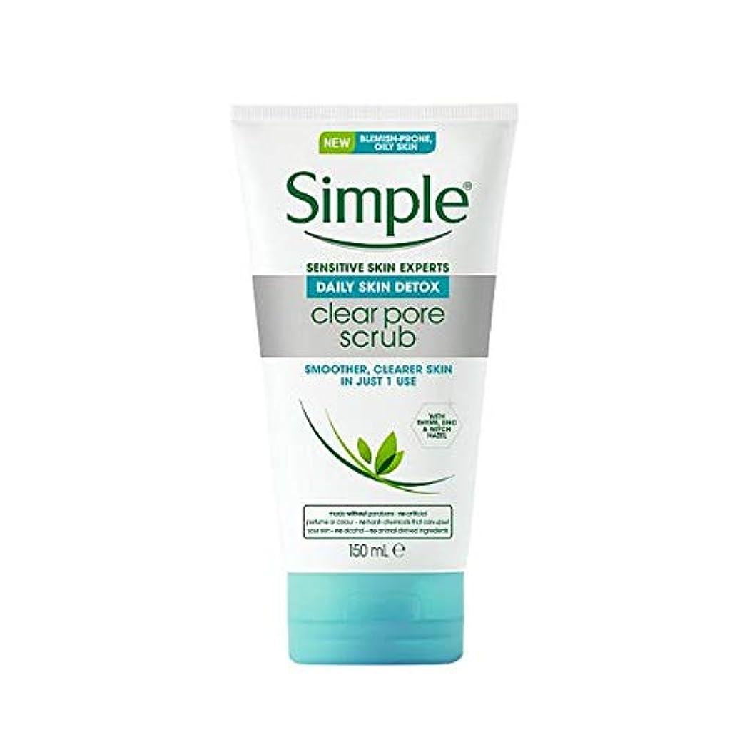 送った忙しい重要[Simple] 簡単な日常の細孔ポリッシュ顔スクラブ150ミリリットル - Simple Daily Pore Polish Face Scrub 150Ml [並行輸入品]