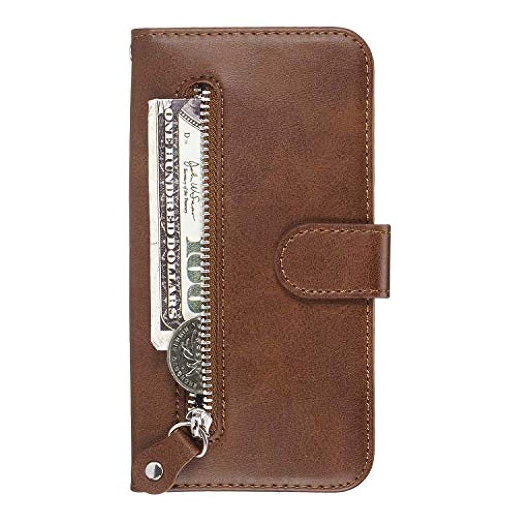 盗賊協力的近々OMATENTI iPhone XR ケース, 軽量 PUレザー 薄型 簡約風 人気カバー バックケース iPhone XR 用 Case Cover, 液晶保護 カード収納, 財布とコインポケット付き, 褐色