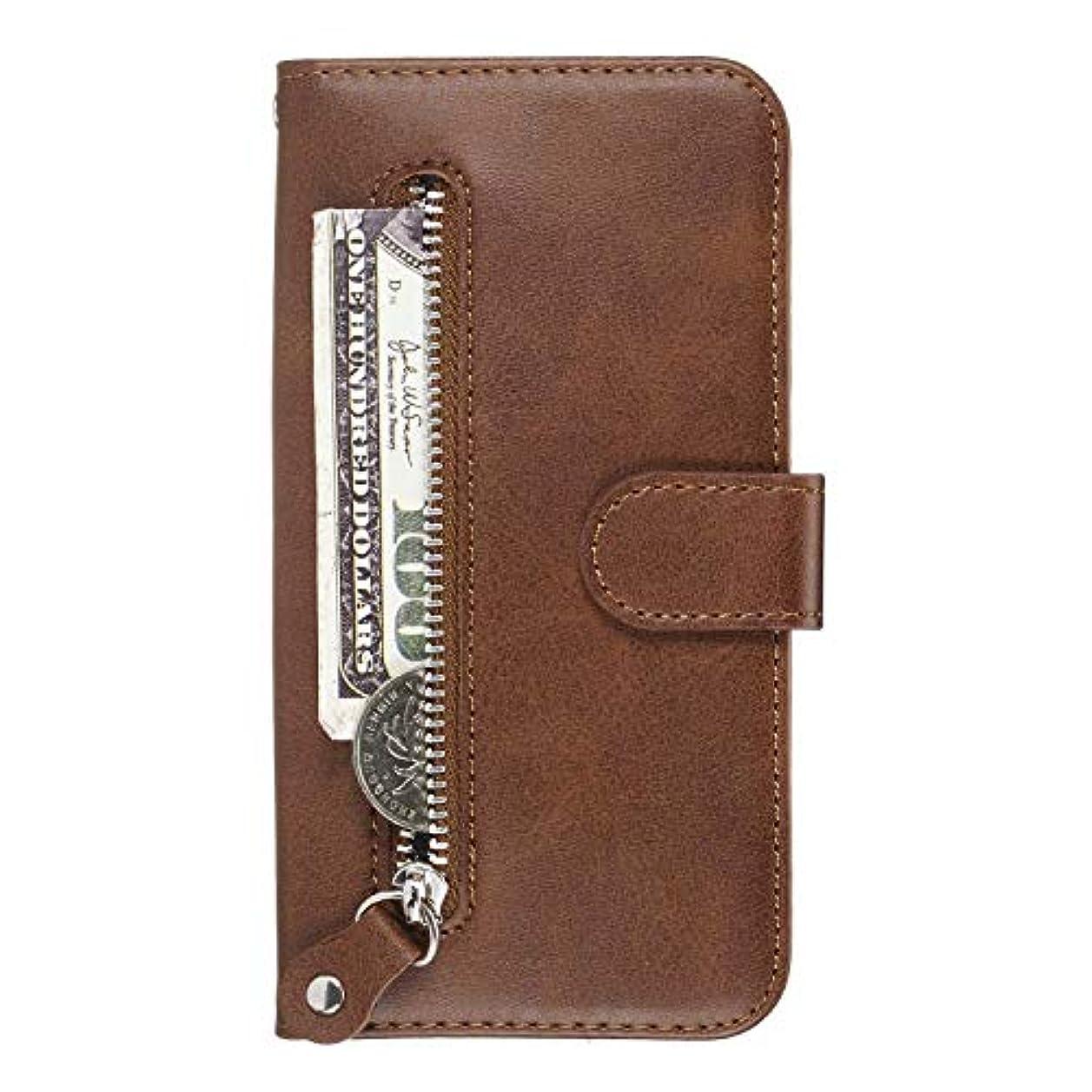 考慮プロットアルカイックOMATENTI iPhone XR ケース, 軽量 PUレザー 薄型 簡約風 人気カバー バックケース iPhone XR 用 Case Cover, 液晶保護 カード収納, 財布とコインポケット付き, 褐色