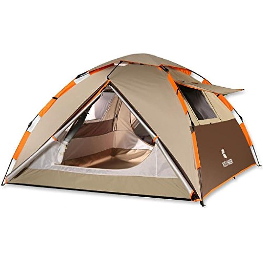 弱い不幸コンテストALUP- 厚い防水テント屋外3-4人々テントダブル自動ホームキャンプテント