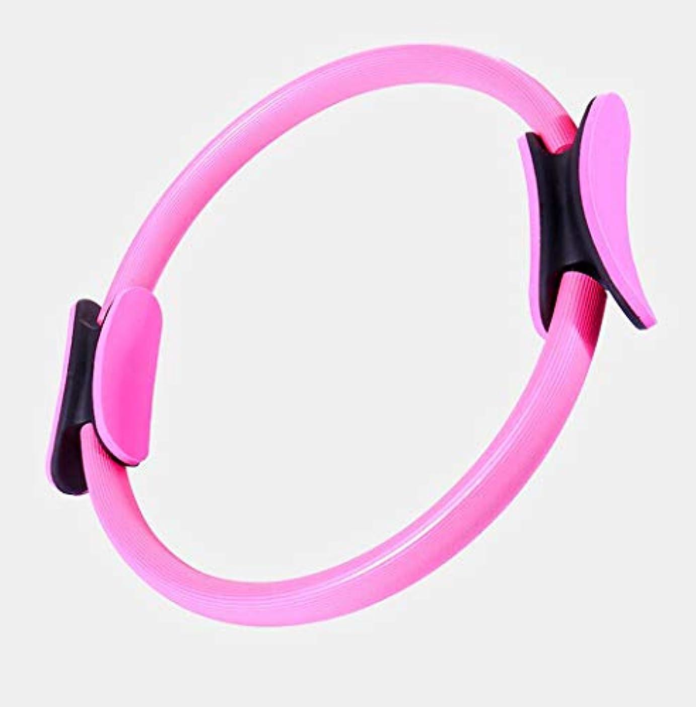 構造的戦い引き付けるピラティスリング-ピラティスリング、ふくらはぎマッサージ、弾力性、最高のヨガ機器、最高の製品,Pink