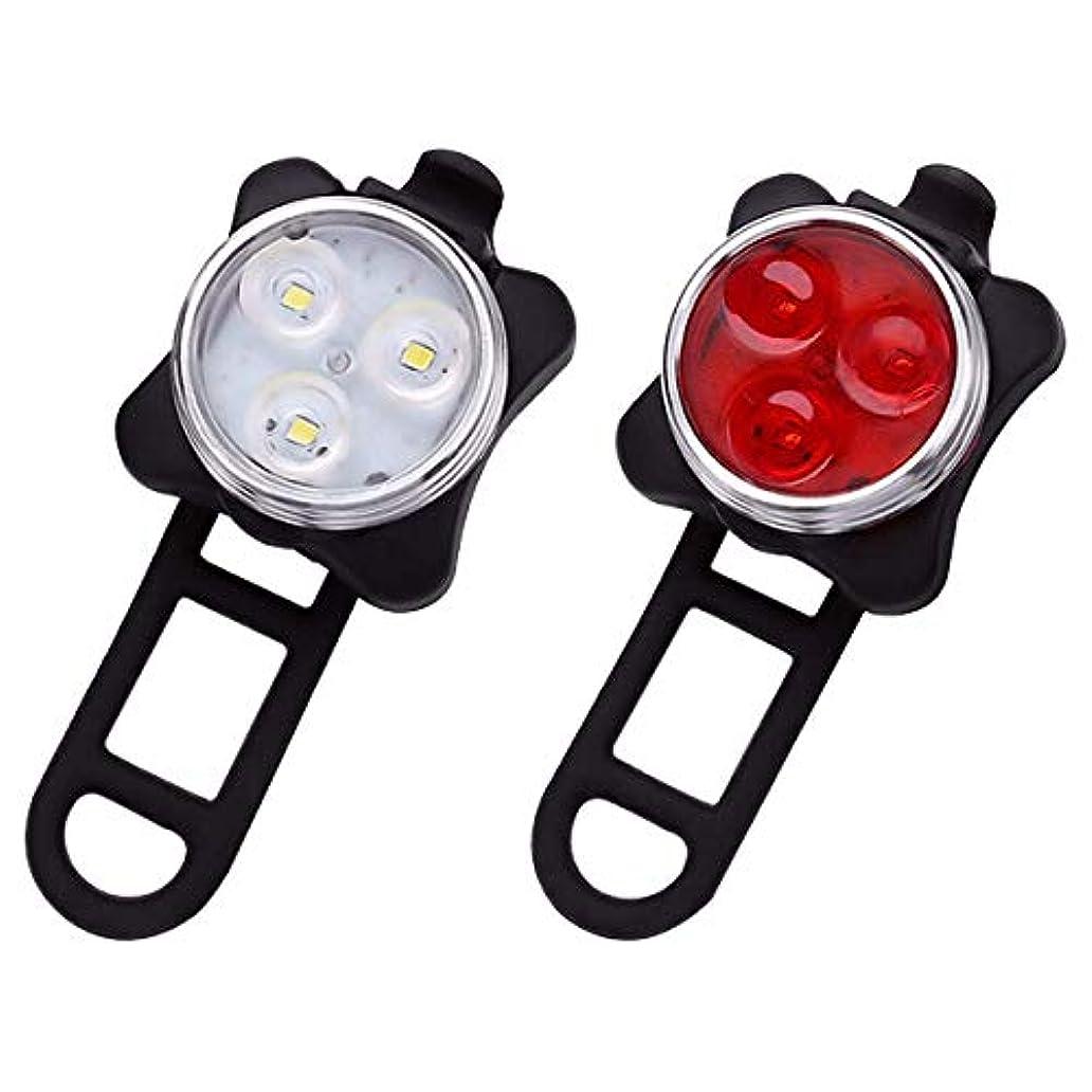 既婚モール騒乱【ヘッドライト&テールライトセット】 自転車 LED ライト USB 充電式 ヘッドライト フロントライト リアライト テールライト 明るい 防水 電池不要 取付バンド付き 簡単取付 安全 PR-BICYCLELIGHT