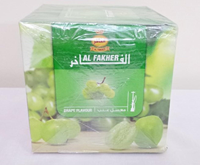 1 kg。Al Fakher Shisha Molasses – NonタバコグレープFlavour Hookah水パイプ