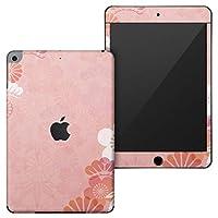 igsticker iPad mini 4 (2015) 5 (2019) 専用 apple アップル アイパッド 第4世代 第5世代 A1538 A1550 A2124 A2126 A2133 全面スキンシール フル 背面 液晶 タブレットケース ステッカー タブレット 保護シール 005692