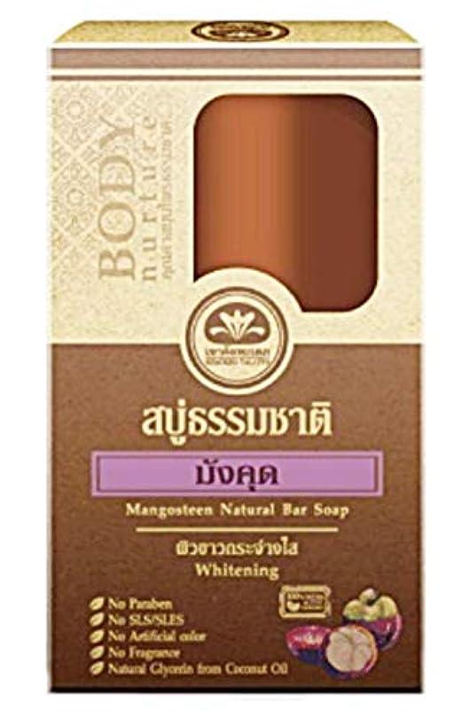 馬鹿げたシソーラス残酷Mangosteen Mangosutin マンゴスチン石鹸 Natural Bar Soap Reduce Black spots Whitening Skin Soap 80 grams.