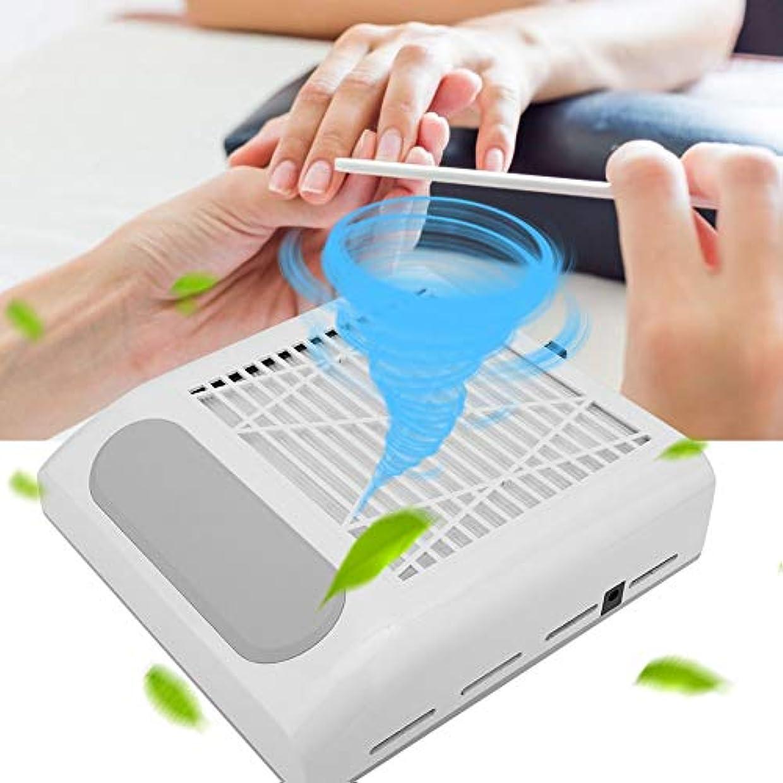 合計苦味溶融ネイルダストコレクター、80W強力吸引ネイルアート掃除機マニキュアツール100-240V(US-白い)