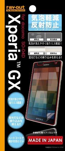 レイ・アウト docomo Xperia GX SO-04D用 気泡軽減反射防止保護フィルム (アンチグレア) RT-SO04DF/H1