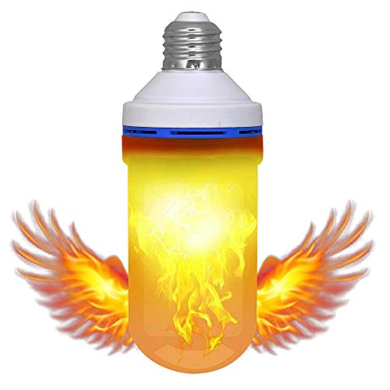 審判昼間自由LED炎効果ライト電球, e26 LEDちらつき炎ライト電球、105pcs 2835 LEDビーズSimulated装飾ライト雰囲気照明ビンテージFlamingライト電球バー、ホーム、フェスティバルの装飾