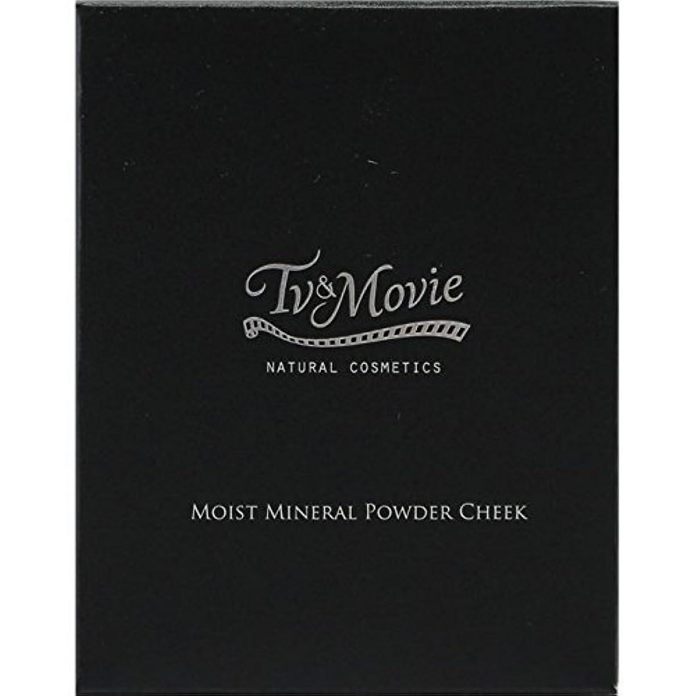 パントリースリル基準Tv&Movie モイストミネラル パウダーチーク 02 スイートオレンジ 5g