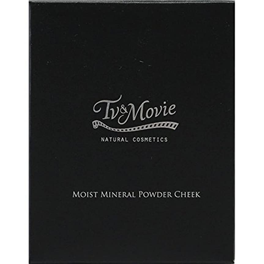 裸マングルはさみTv&Movie モイストミネラル パウダーチーク 02 スイートオレンジ 5g