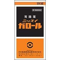 【第3類医薬品】ニッスイガロール 990錠