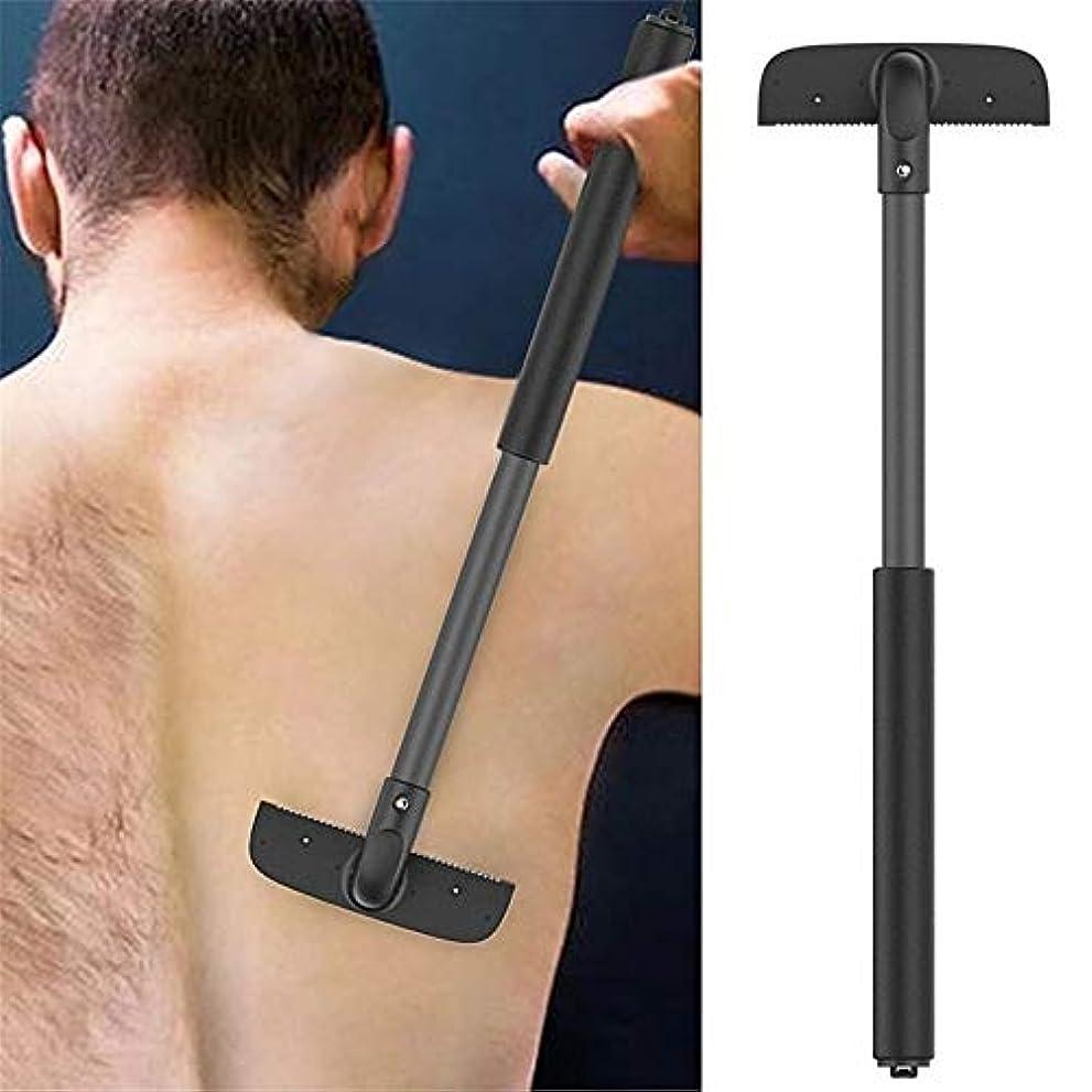 はしごビートフォルダ後ろ髪シェーバー - ドライ&ウェットユース男性 バックカミソリ戻る脱毛のための調節可能なバックヘアーシェーバーボディシェーバー