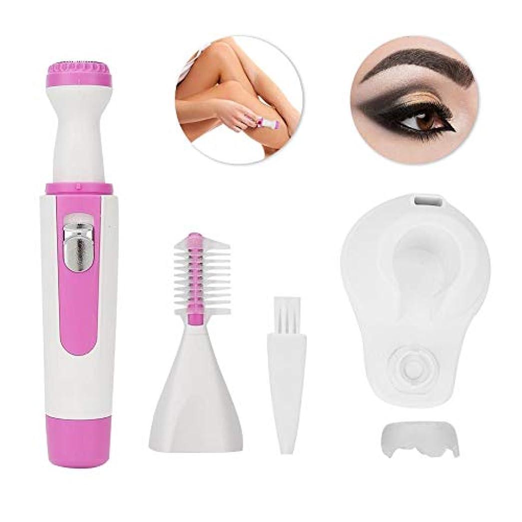 脅威と闘うキャスト女性のための2の1の顔の毛の除去剤、家および旅行の使用のための毛の取り外し機械眉毛のトリマーの携帯用女性シェーバー