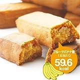 1本あたり89円!! 3時の大豆バー フルーツバナナ味