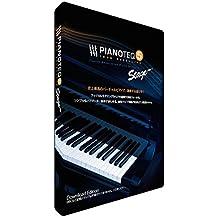 【正規輸入品】 Modartt Pianoteq 5 Stage ピアノ音源 物理モデリング