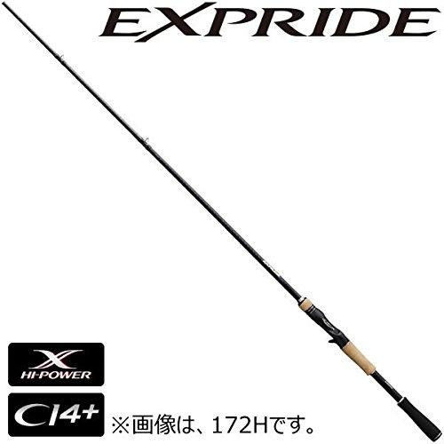 シマノ17 エクスプライド 173XH