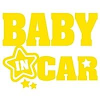 BABY IN CAR(ベビーインカー) セーフティーサインマーキングフィルムステッカー (ロゴ&星:イエロー) 【プチアンジュオリジナル】