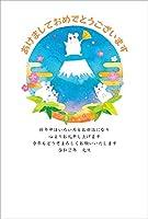 【2020子 年賀状 10枚】No.k 420 お年玉付き年賀はがき 《63円切手付年賀はがき/裏面絵柄印刷済み》