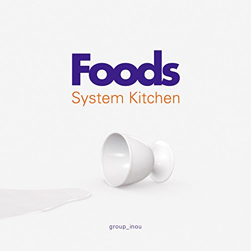 foods & Sistem Kitchen