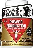 パワープロダクション エキストラ・アミノ・アシッド #G70085 78.4g(標準200粒)