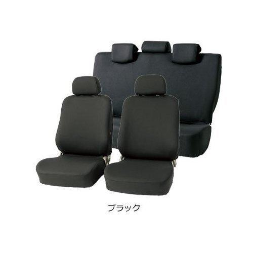 BONFORM カラードカバー軽・コンパクトフルセット 4055-63BK